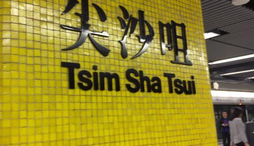 4泊5日の香港旅行➇ 観光スポット以外で!香港の楽しかったところ