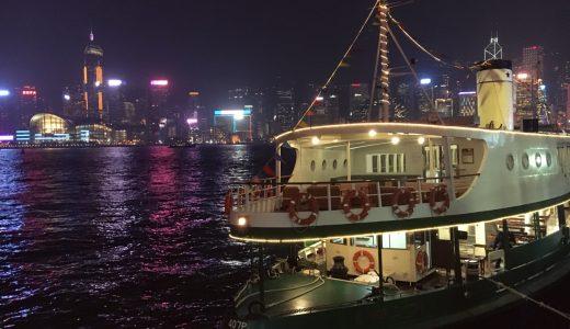 4泊5日の香港旅行① 計画・準備